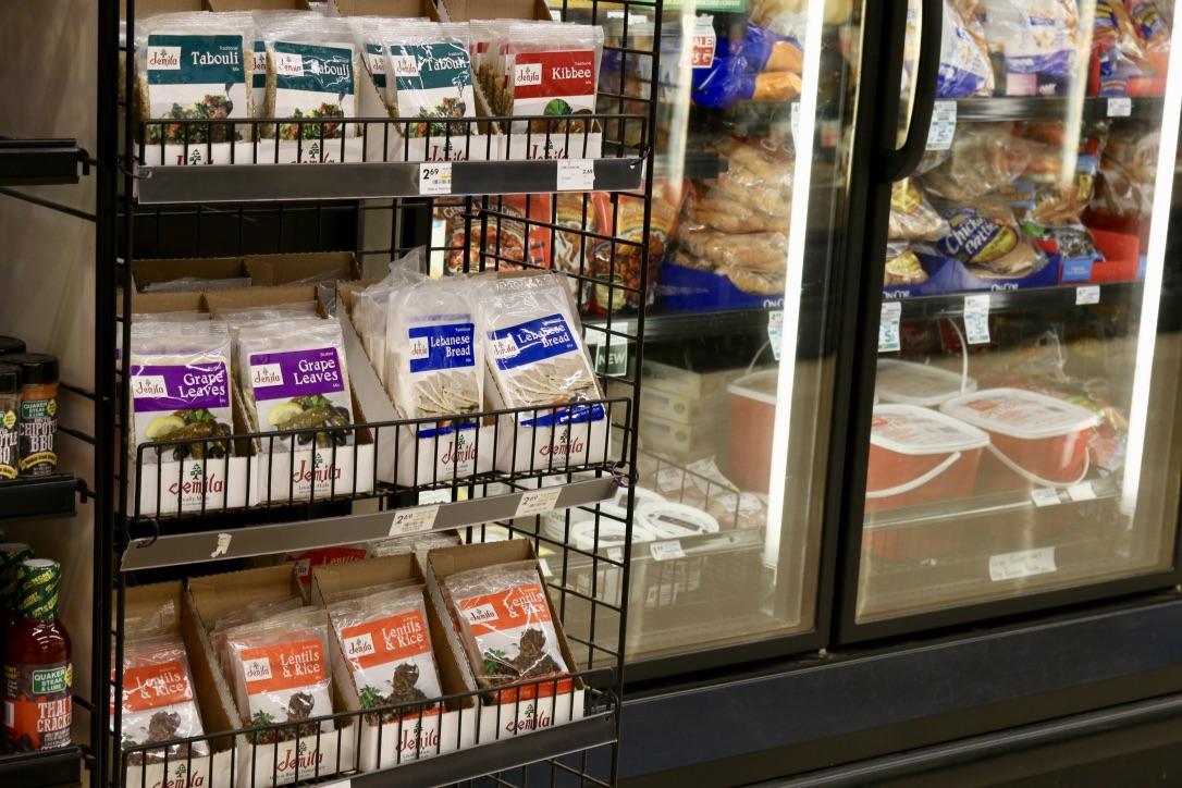 Jemila Foods in stores