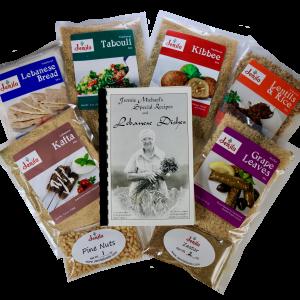 Jemila Foods Middle Eastern Food Sampler